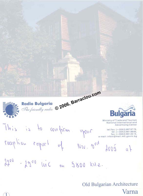Radio Bulgaria On 5800 KHz Plovdiv